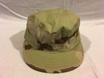 vintage us military class one desert camouflage pattern cotton nylon sekri cap  02078 in Fort Carson, Colorado