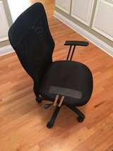 Mesh Back Office Desk Chair in Westmont, Illinois