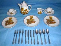 Vintage Roehler Collection Germany Child's Tea & Silverware 22pc Set in New Lenox, Illinois