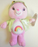 new carebear care bear pink cheer green frog rain coat stuffed plush carebears in Glendale Heights, Illinois