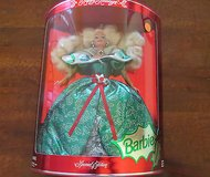 #1 Barbie Doll Mattel Happy Holidays 1995 Special Edition Mint Sealed #14123 in Byron, Georgia