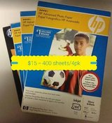 Photo paper 4 pack /400 sheets in Bellaire, Texas