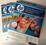 """Photo paper 3 packs-300 sheets 8.5x11"""" in CyFair, Texas"""