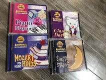 Mommy and Me - Adventures In Classics CD's in Bolingbrook, Illinois