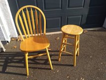 1 Windsor Maple Chair and 1 Maple Bar Stool in Travis AFB, California