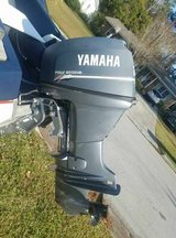 Yamaha 4-Stroke 25HP Boat Motor in Cherry Point, North Carolina