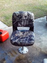 Cammo Design Boat Seat with post and receiver in Warner Robins, Georgia
