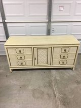 Solid Wood French Provincial Dresser / Credenza in Fairfield, California