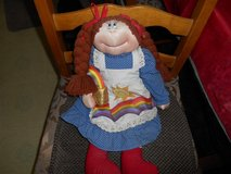 "Home Made Stuffed CABBAGE PATCH Doll! 21"" tall Great condition in Bellaire, Texas"