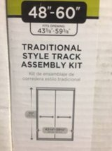 "Delta 48"" to 60"" Sliding Shower Door Track Assembly Kit - Choose Your Color - New! in Chicago, Illinois"