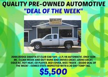 2005 DODGE DAKOTA ST CLUB CAB 4X4 - 132K MI.! $5500 in Fort Leonard Wood, Missouri