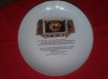 Vintage Kitchen Prayer plate - made in Japan in Spring, Texas