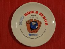 1969 World Series Plate in Houston, Texas
