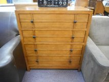 Crate and Barrel Dresser Chest in Naperville, Illinois
