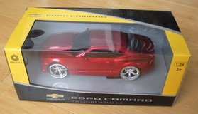 1/24 scale 2014 chevrolet copo camaro plastic model red chevy - braha 866-82410 in Naperville, Illinois