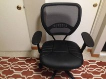 NEW  OFFICE   CHAIR   DESK   COMPUTER   MANAGERS   (NEW IN BOX!) in Sugar Grove, Illinois