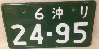 vintage okinawa japan authentic license plate 1962 - 1970  light truck small in Okinawa, Japan