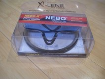 nebo x-lens safety glasses - clear pro. safety- 100% uva & uvb protection in Lockport, Illinois