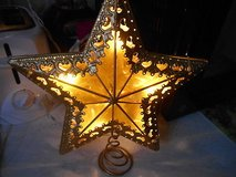Beautiful Large Metal Golden Yellow Lighted Christmas Tree Star!      Electric with cord and mea... in Bellaire, Texas