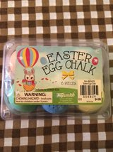 Easter egg chalk in Naperville, Illinois