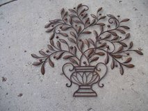 ALL METAL WALL ART ....XPOST in Naperville, Illinois