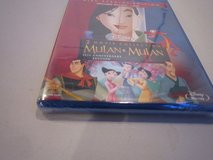 mulan/mulan ii - 2 pack(blu-ray/dvd,2013,3-disc set,special edition)new-free s&h in Brookfield, Wisconsin