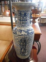 Blue Chinese Vase in Chicago, Illinois