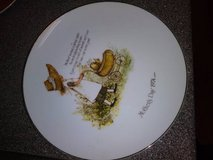 """Vintage HOLLY HOBBIE MOTHERS DAY Plate 1974 Genuine Porcelain 10.5"""" in Vacaville, California"""