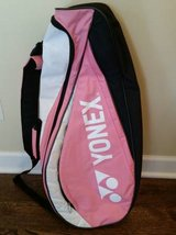 Yonex Racket Bag in Naperville, Illinois