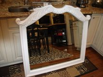 HUGE MIRROR ALL WOOD LARGE in Naperville, Illinois
