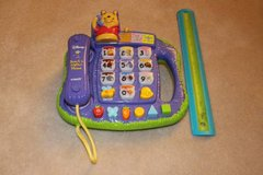 Winnie the Pooh toy phone in Fairfax, Virginia