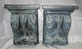ART - 2 Unique Decorative Wall Shelves - Matching - Resin in Naperville, Illinois