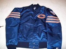 VINTAGE SATIN CHICAGO BEARS STARTER JACKET SZ MED AYTON/DITKA ERA in Westmont, Illinois