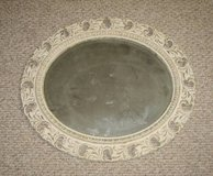 ANTIQUE OVAL MIRROR with HAND CARVED FRAME in Naperville, Illinois