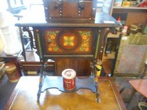 Eye Catching Tobacco Table in Naperville, Illinois