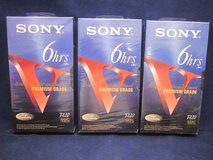 SONY T-120 VHS V Premium Grade 6 hrs Set of 3 VCR Video Cassette Tapes in Aurora, Illinois