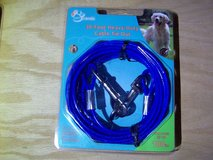 pet trends 30 foot heavy duty cable tie out up to 100 lbs -blue in Chicago, Illinois