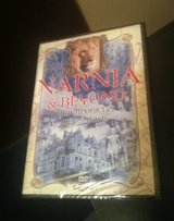 Narnia & Beyond: The Chronicles of C.S. Lewis (DVD, 2006) brand new in Quantico, Virginia