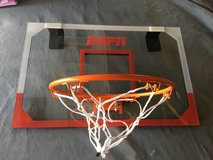 Over the door basketball hoop in Glendale Heights, Illinois