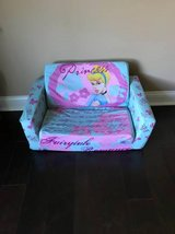 Kids chair in Fort Campbell, Kentucky