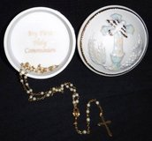 My 1st Communion Rosary + Music Box in Orland Park, Illinois