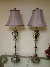 Lamps - Pair in Bolingbrook, Illinois