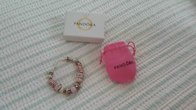 New - Pandora Bracelet w/Charms in Beaufort, South Carolina