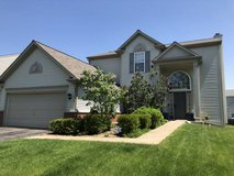 House for SALE Bolingbrook 3Br2.5Ba in Bolingbrook, Illinois