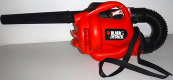 Like New!  Black & Decker Electric Leaf Blower in Naperville, Illinois