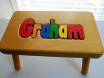 For Sale Step Stool with the name Graham carved into it in Bolling AFB, DC