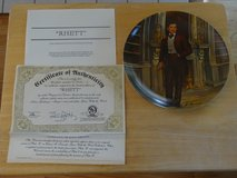 rhett - gone with the wind plate - knowles bradford - original box and cert.. in Joliet, Illinois