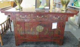 SALE Asian Console, Buffet, Credenza or TV Stand in Glendale Heights, Illinois