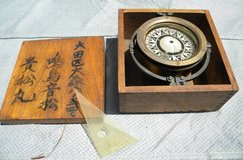 Japanese Nautical Box Compass WW2 era in Camp Lejeune, North Carolina