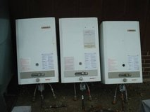 TANKLESS HOT WATER HEATER (AQUA STAR) in Chicago, Illinois